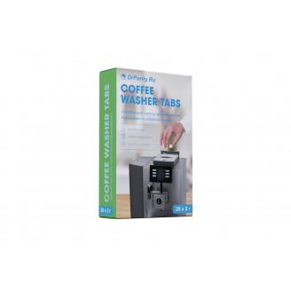 Таблетки для удаления кофейных масел Coffee Washer TABS, 20шт*2г