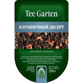 Tee Garten Клубничный десерт 250г