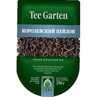 Tee Garten Королевский Цейлон 250г