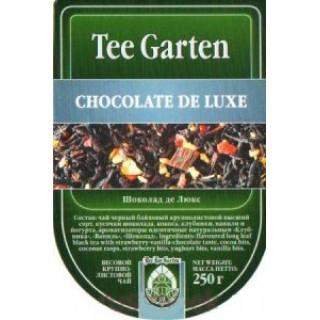 Tee Garten Шоколад Де Люкс