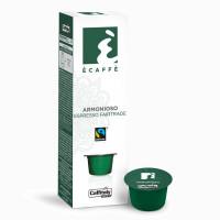 Капсулы Caffitaly Ecaffe Armonioso espresso fairtrade