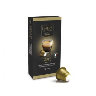 Капсулы Nespresso Soave