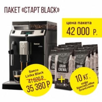 КОФЕМАШИНА SAECO LIRIKA BLACK