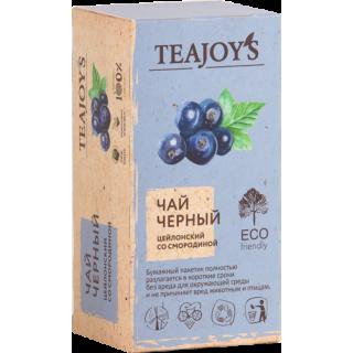 Черный цейлонский чай со смородиной