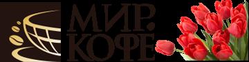 Магазин Мир Кофе Ижевск